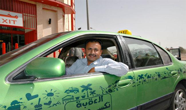 online retailer c4208 05629 We thoroughly recommend one of the local taxi-drivers, Hamdan who has taken  us all over Jordan and is always a joy to be with  he will quote a fair  price in ...