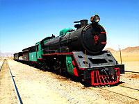 train_wadirum2